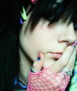 Foto de zakura